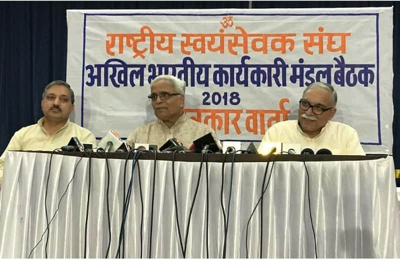 The issue of Ram temple is related to the faith of millions of Hindus, the court understand this thing- Bhaiyaji Joshi