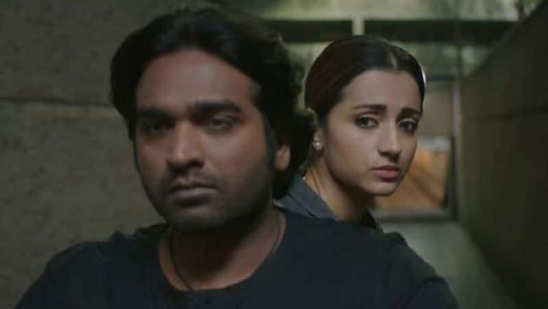 96 movie... Sun tv telecast will diwali day