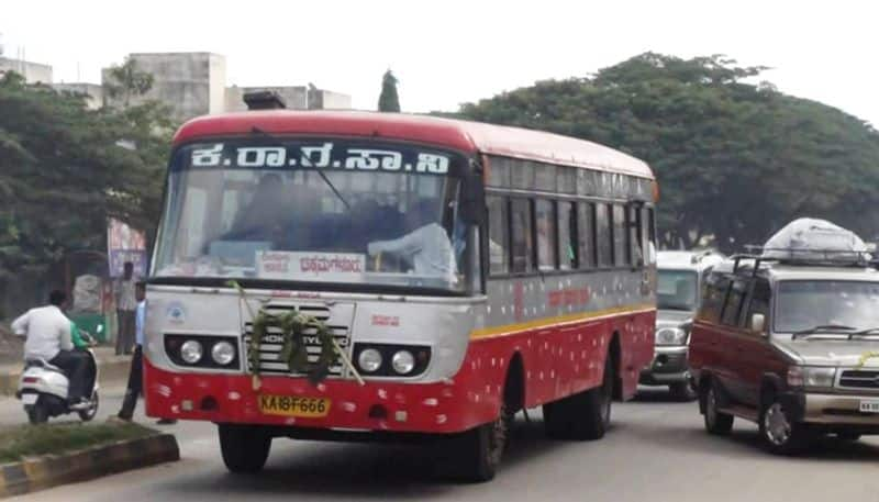 KSRTC Run more Buses For This Weekend