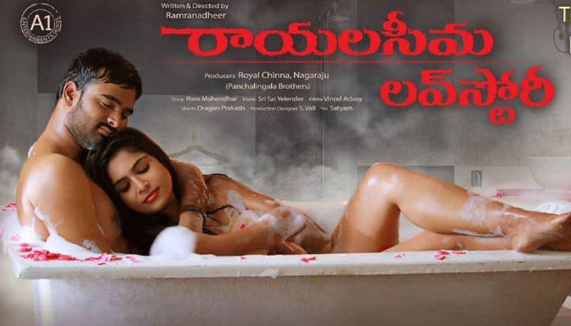 Rayalaseema Love Story Movie First Look Poster