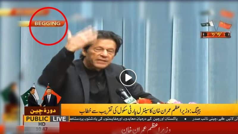 Begging controvery, PTV apologises for writing during live speech of Imran Khan