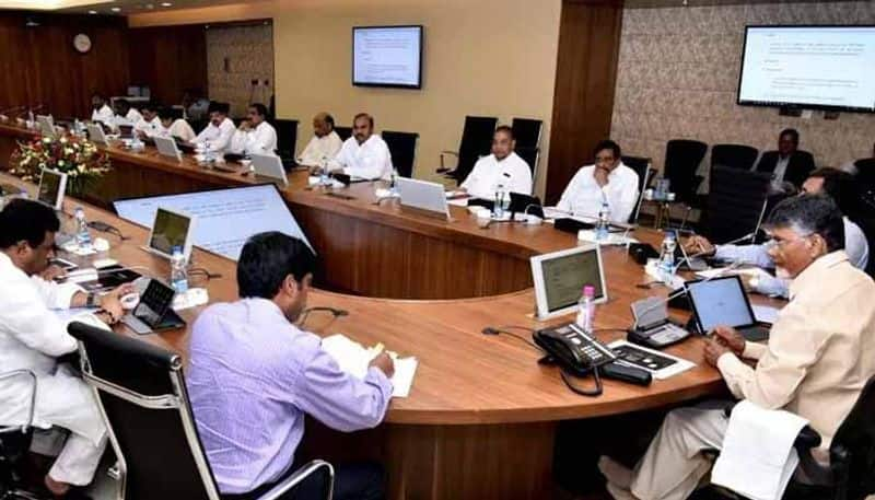 ap cabinet meeting over. cabinet decessions