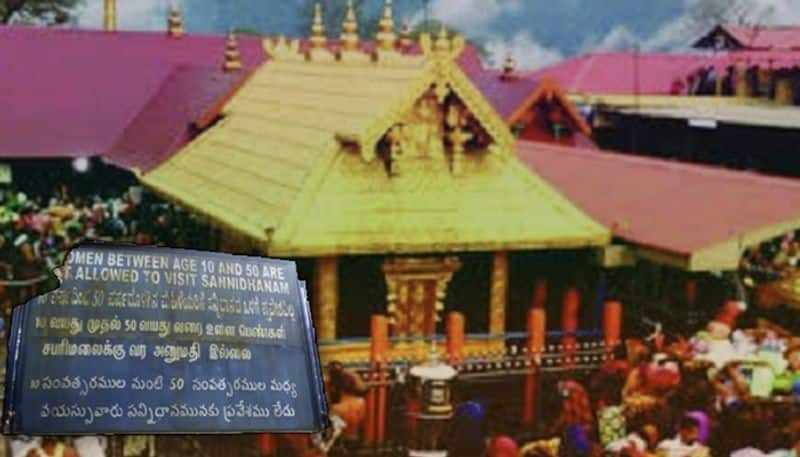 Sabarimala Supreme Court judgment notice boards women banned temple