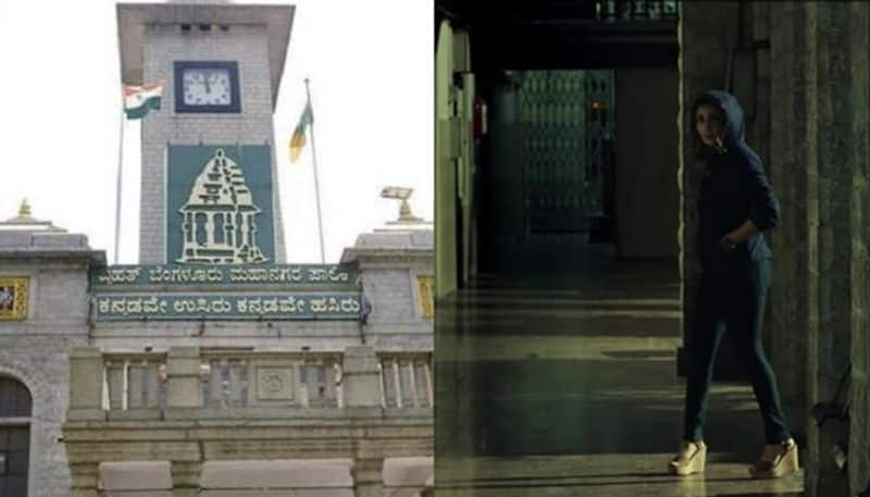 Bengaluru municipality embarrassed for allowing shooting of film in premises