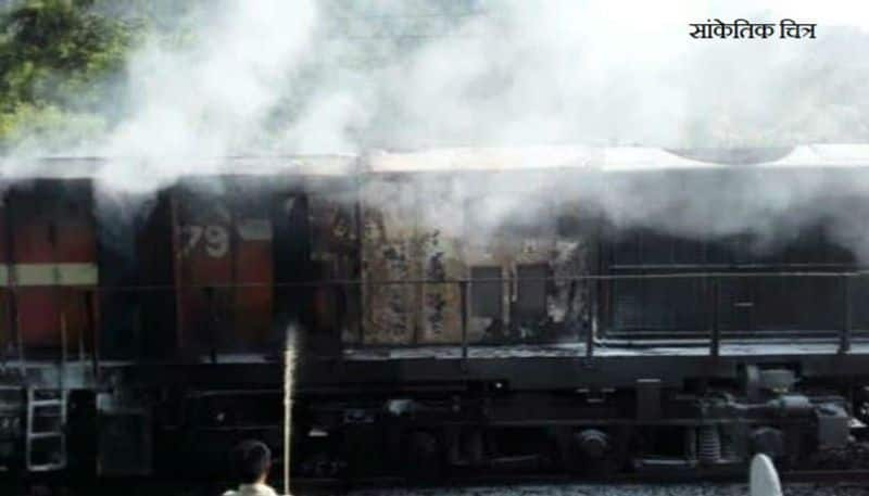 mumnai: train catch fire on railway track