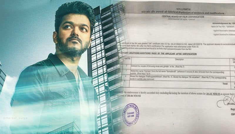 Sarkar re-censored 3 main scenes that will be chopped off, and we tell you why