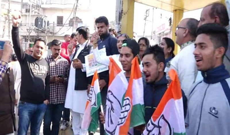 in congress  rally congress workers shouting modi zindabad