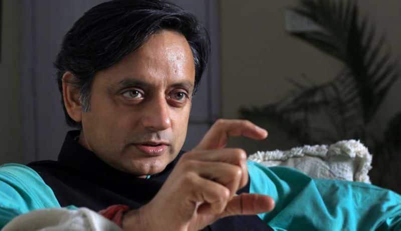 Shashi Tharoor  Narendra Modi Congress BJP Patiala House Court