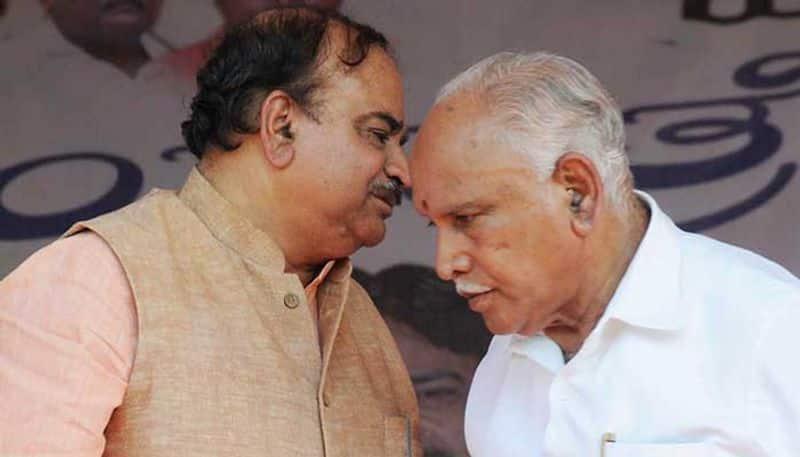 Yeddyurappa Ananth Kumar Karnataka BJP differences