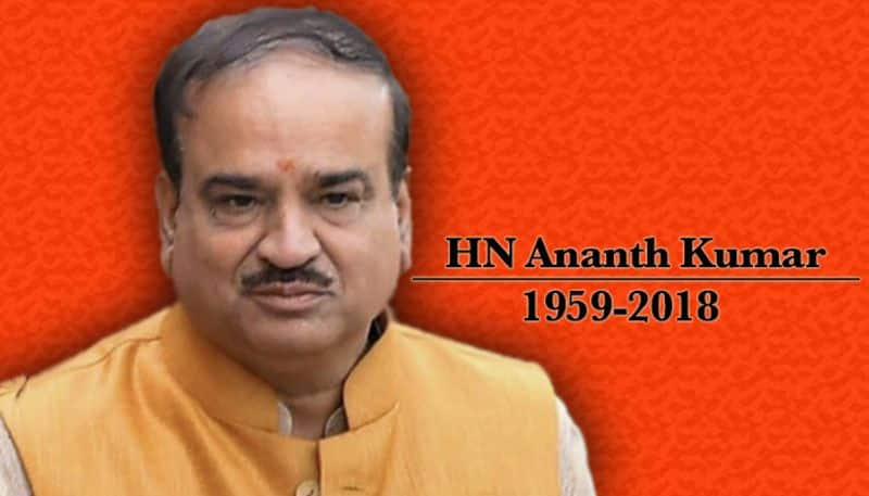 Ananth Kumar cremated Brahmin tradition 10 facts