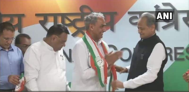 MP Harish Meena quit BJP, joins Congress