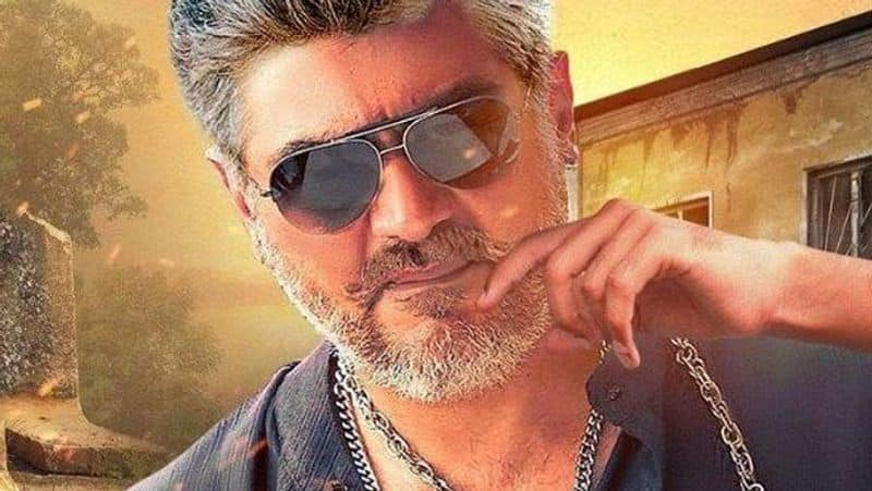gaja cyclone affected ajith give 5 cores money