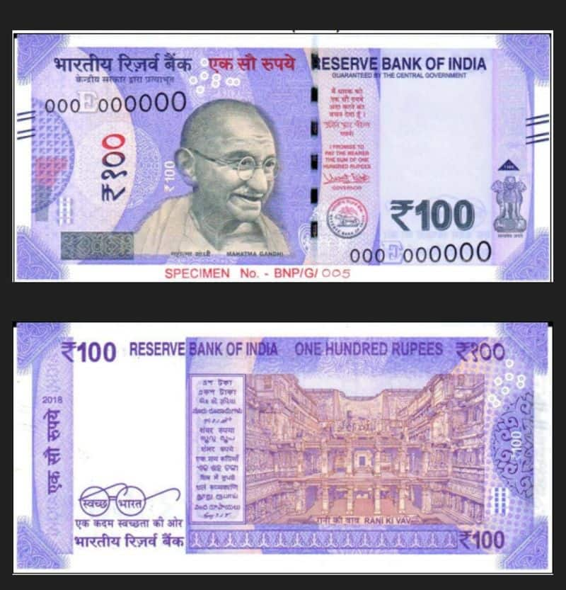 new 100 rs note to be introduced