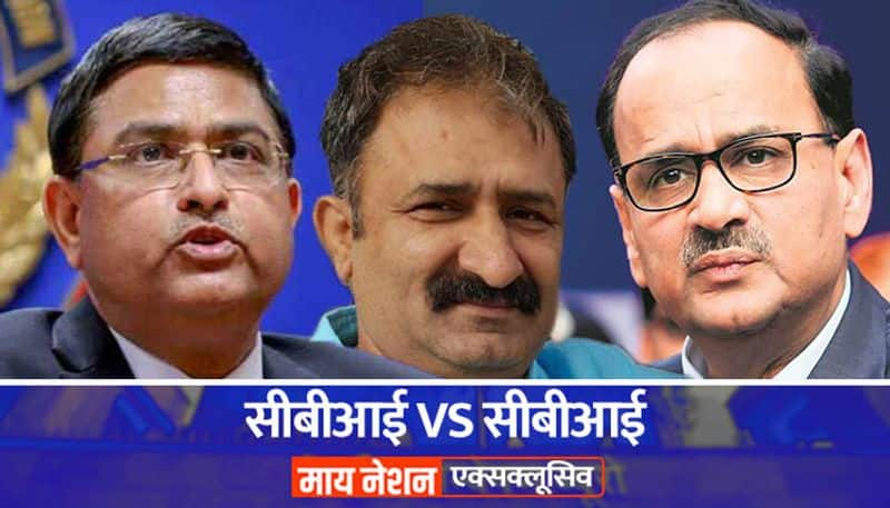 CBIvsCBI: Alok Verma's favourite man who first questioned Satish Sana has a doubtful integrity