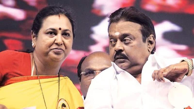 dmdk krishnagiri secretary join ammk
