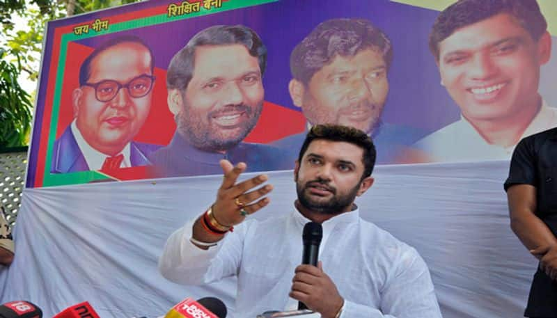 LJP will fight elections alone on 50 assembly seats in Jharkhand