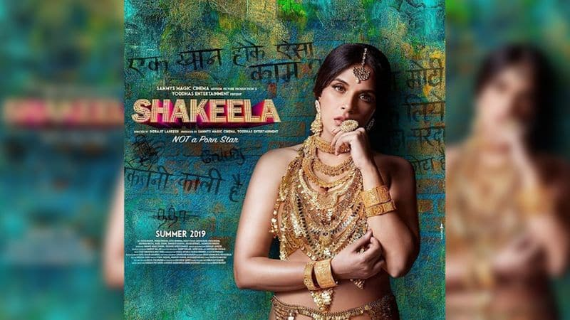 Richa Chadha looks fierce as adult film star Shakeela in first poster