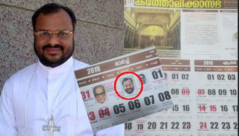 Image of Franco Mulakkal in calendar protest against Thrissur diocese  Catholic Church