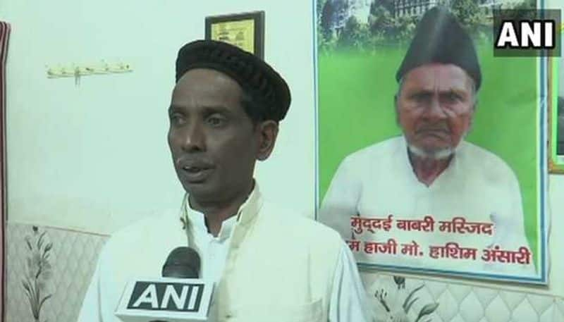 Iqbal Ansari said go Rahul Gandhi and do politics in PoK, what does it mean