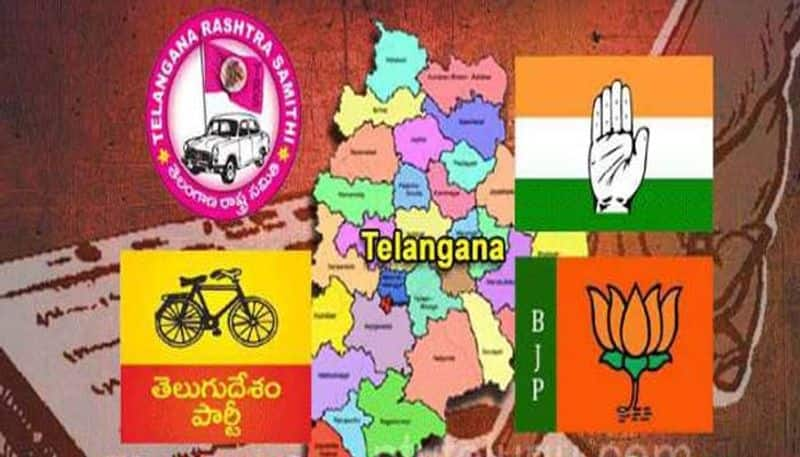 Telangana assembly election outsiders not allowed Hyderabad