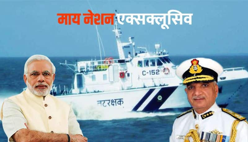 After PM Modi visit, India to take part in tri-nation exercise in Maldives