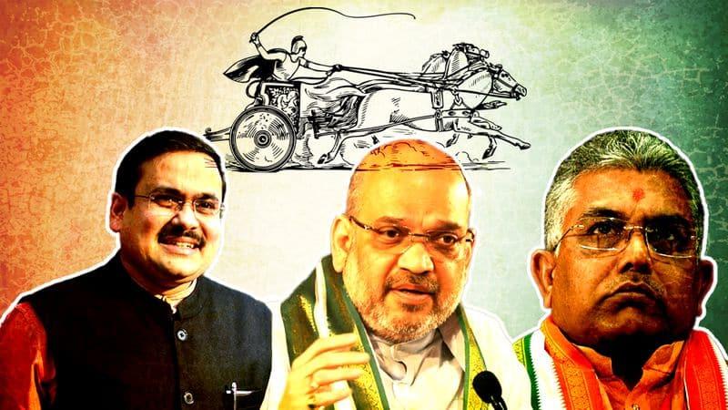 BJP launches 'Save Bengal'  raths Amit Shah Mission 21 conclave Rajya Sabha