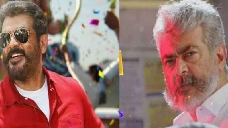 Rajinikanth Petta, Thala Ajith Viswasam...Fan Clash
