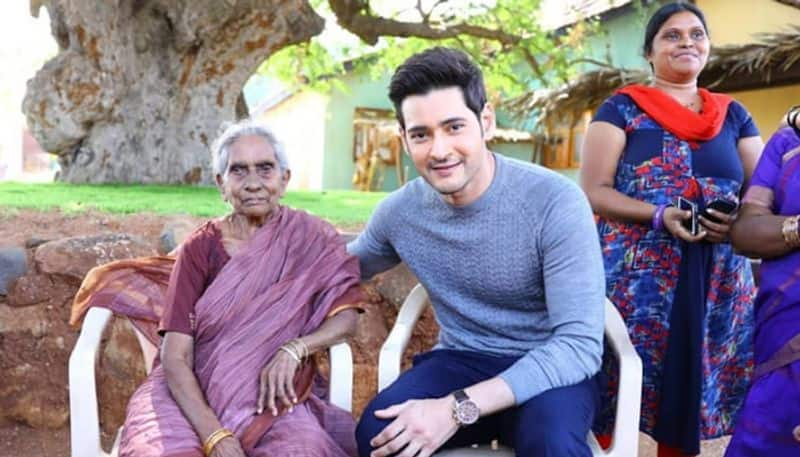 South superstar mahesh babu share photos with his 106 year old fan