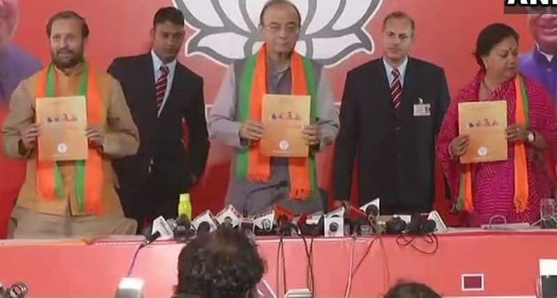 Rajasthan assembly Election: BJP releases manifesto, promises 50 lakh private jobs in 5 years