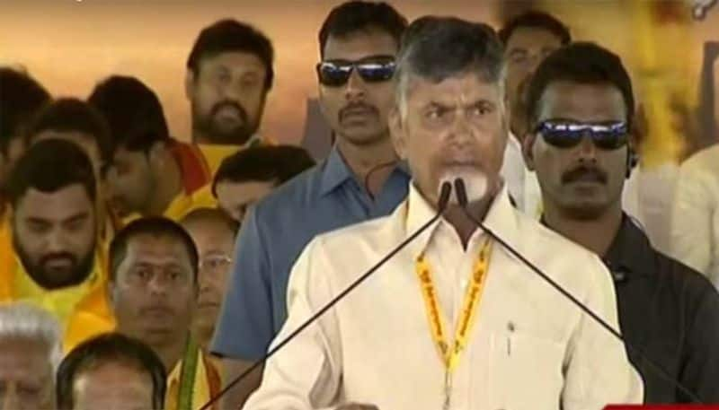 chandrababunaidu reacts on kcr birth day gift comments