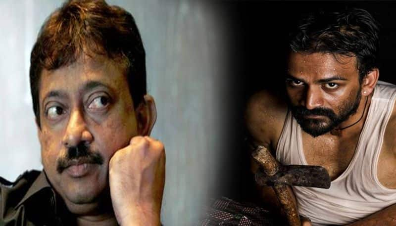 rgv bhairvageetha realese date
