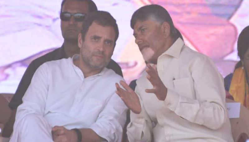 Alliance with Congress will help TDP in AP