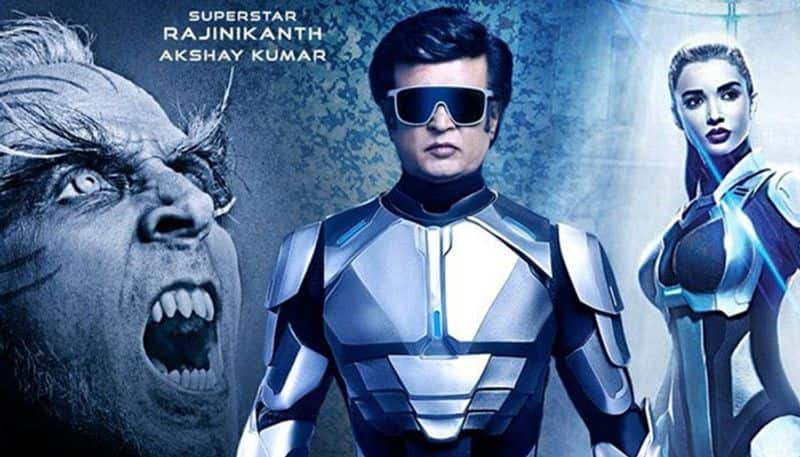 2.0 pakisthan status and collection details