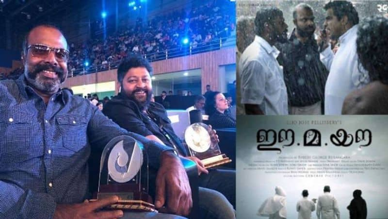IFFI Goa 2018 Lijo Jose Pellissery Chemban Vinod Jose win Golden Peacock awards Ee Ma Yau