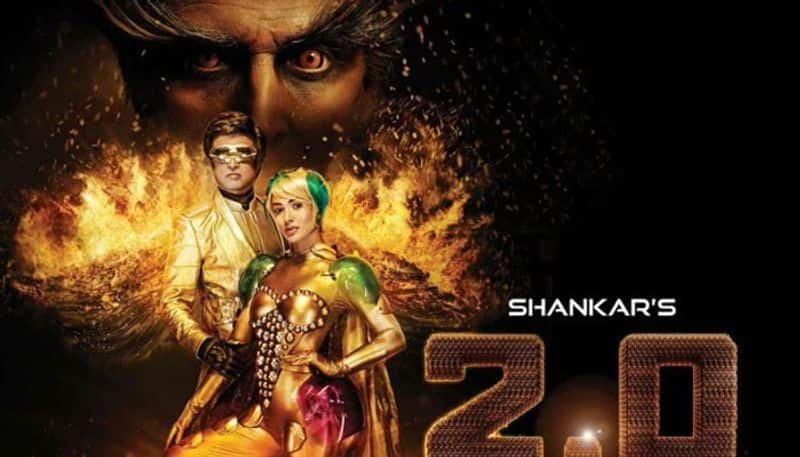 film '2.0' box office third day collection