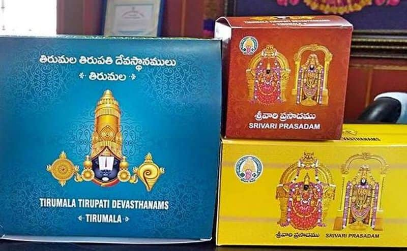 still now thiruppathi laddu packing for paper box