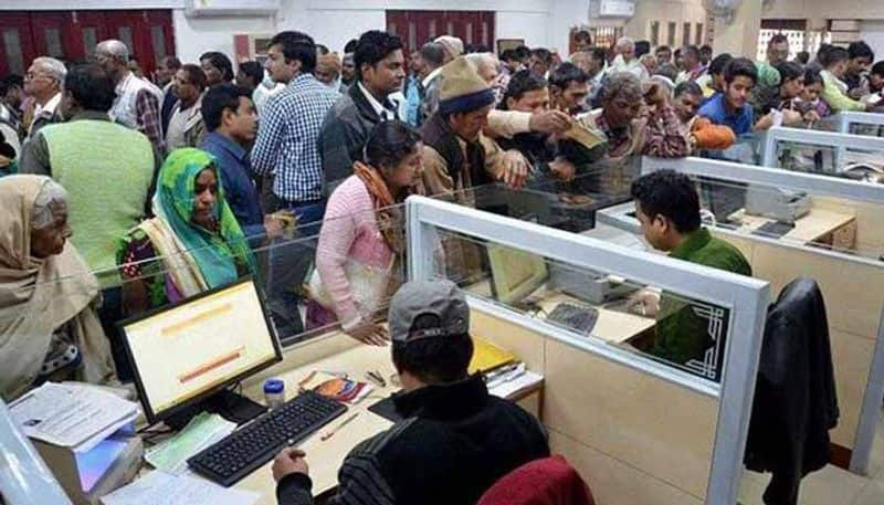 Bank strike on December 26 service to be affected