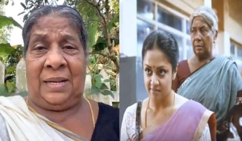 jothika movie actress about her son