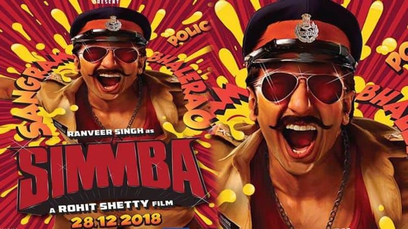 simmba trailer release, ajay devgan is also part of film