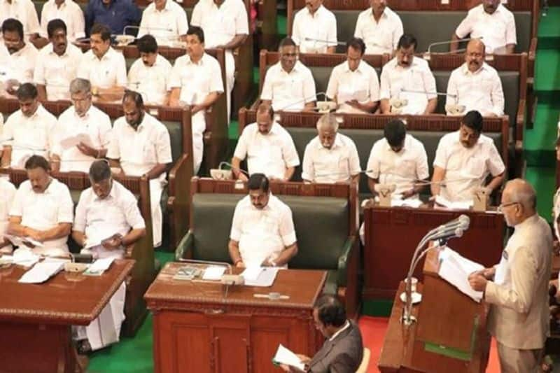 Assembly session to be convened on the 28th