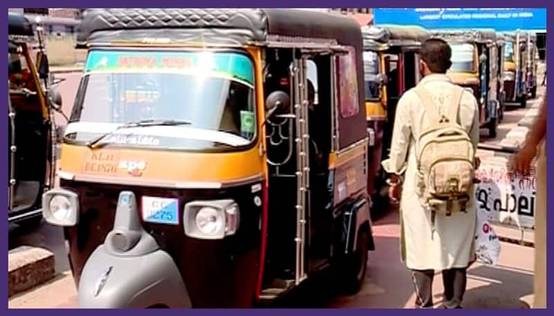 Movement of public transport of all modes with passengers not more than actual capacity