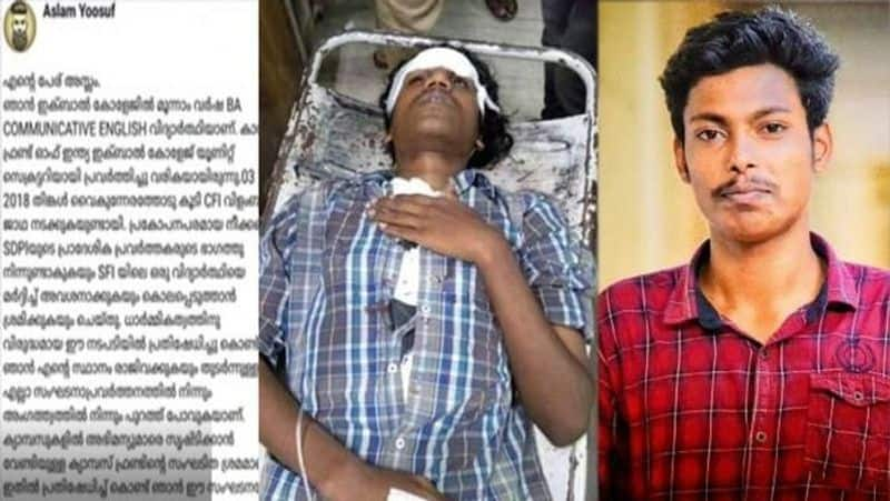 Campus Front leader resigns from party, post related to Abhimanyu murder in Kerala goes viral