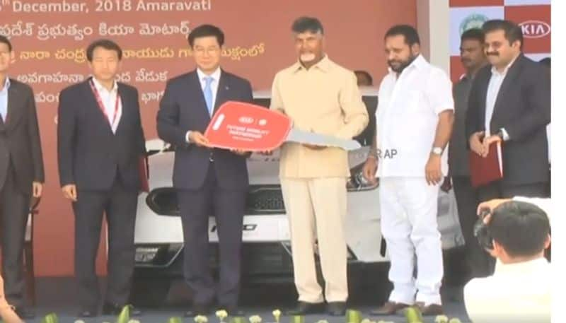 Kia in talks over moving India plant out of AP: YS jagan Govt clarifies
