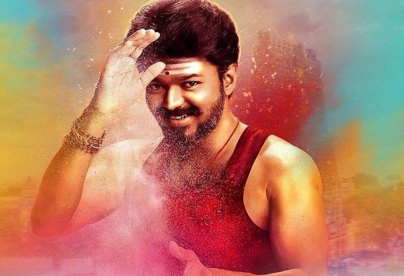 mersal song create new record