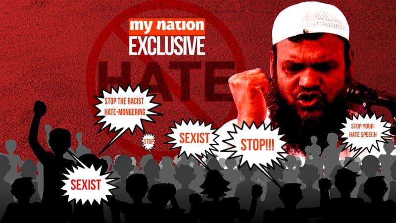 Mamata's Bengal Islamist hate-preacher gets free pass BJP rath yatra opposed
