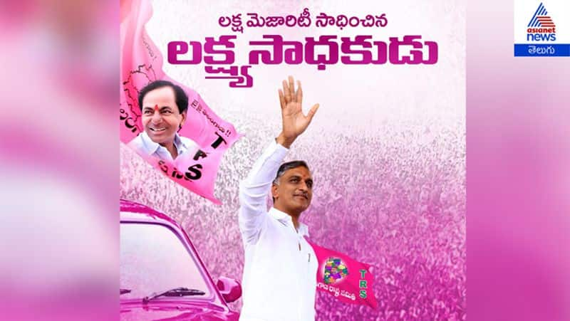 Harish Rao creates history by winning from siddipet sixth time