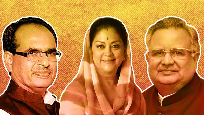bjp hope state assembly election results 7 reasons factors results2018