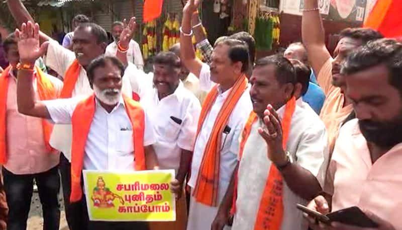 arjun sampath's statement against pranayi vijayan