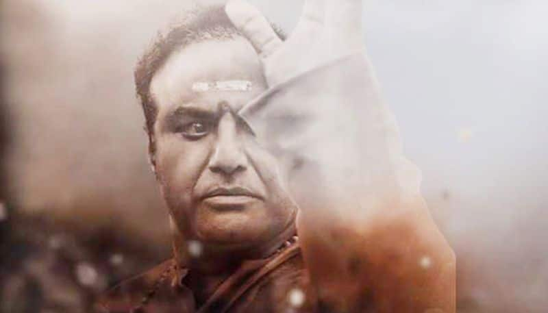 ntr biopic second song released