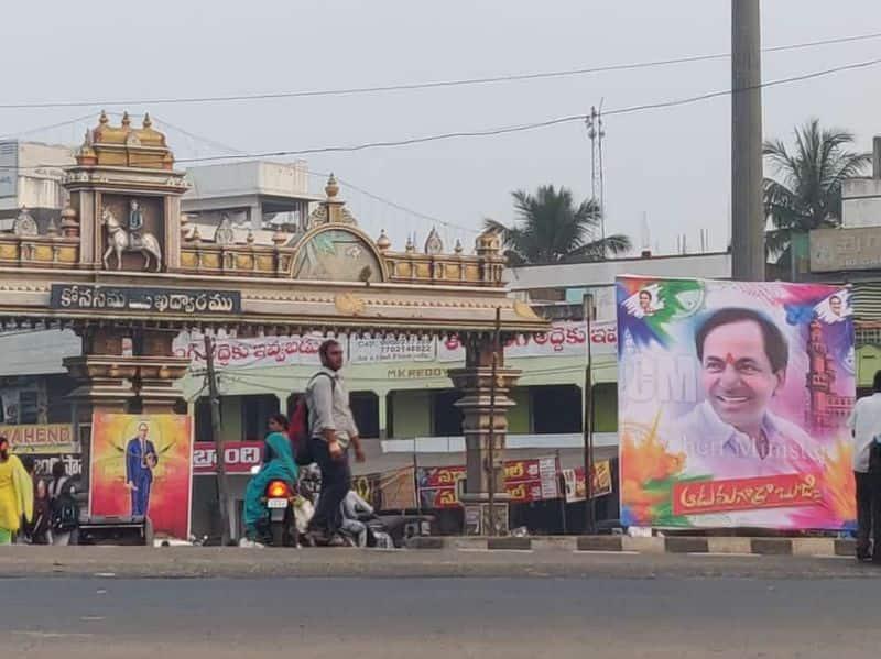 kcr flexi at andhra pradesh
